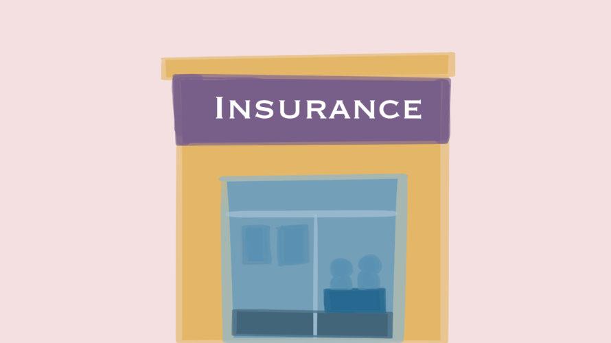 1日$3で入れる海外保険?クレジットカード付帯の保険は十分なのか?